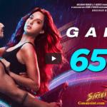 Garmi song lyrics, hindi songs lyrics
