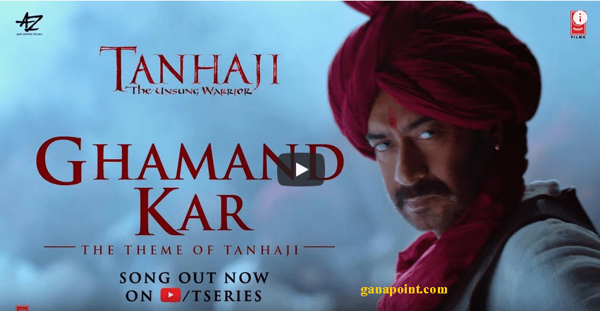 GHAMAND KAR Song LYRICS – Tanhaji(2020)