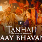 MAAY BHAVANI LYRICS,MAAY BHAVANI Song LYRICS