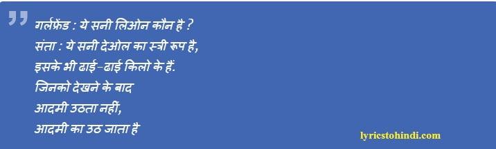 non veg jokes in hindi adult dirty smsbestmsgchutkulelatestcomedy हिंदी सेक्सी जोक्स