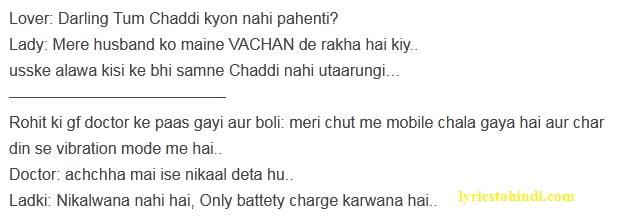 non veg jokes in hindi adult dirty sms best msg chutkule latest comedy हिंदी सेक्सी जोक्स