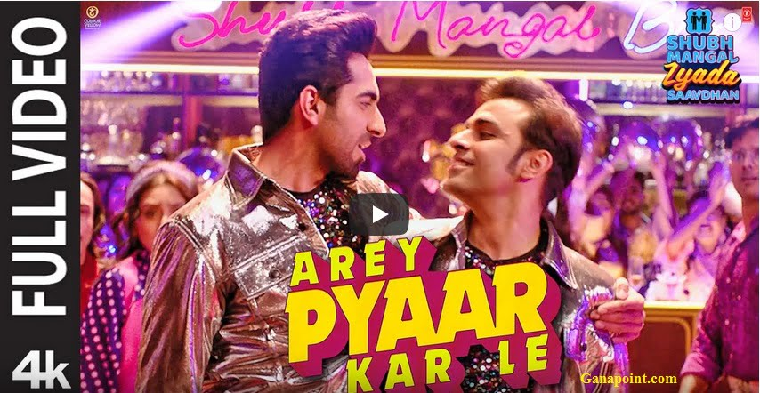 Arey Pyaar Kar Le Lyrics