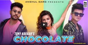 Chocolate Song Lyrics