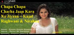 chapa chapa chacha jaan lyrics - Dinesh lal nerahua
