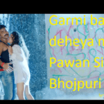 Garmi ba deheya me Lyrics – Pawan Singh Bhojpuri Song