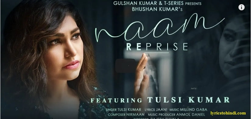Naam Reprise song lyrics