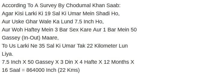 adult funny non veg dirty jokes chutkule in hindi shayari santa banta jokes डबल मीनिंग जोक्स