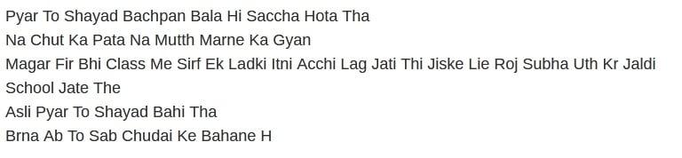 adult funny jokes in hindi