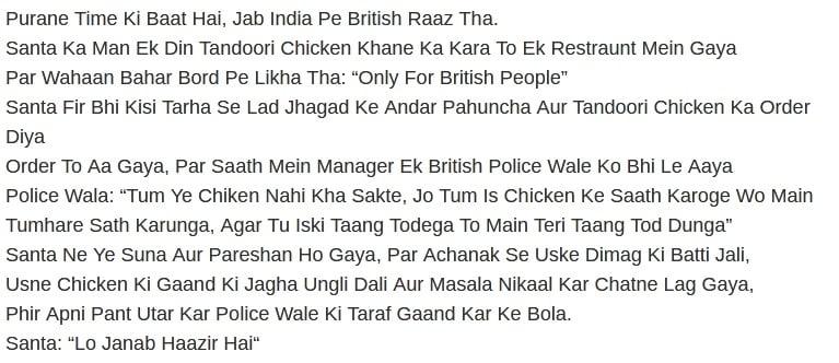 adult jokes in hindi14