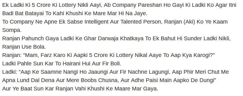 pure non veg jokes, adult jokes in hindi