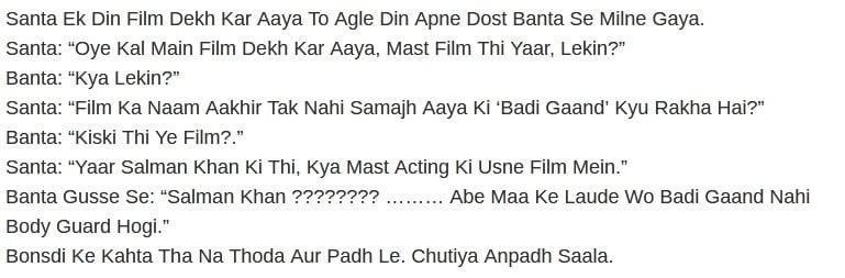 non veg jokes hindi latest 2020