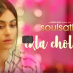 Ekla Chalo Re lyrics - Soulsathi