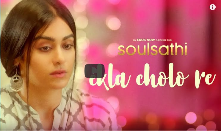 Ekla Chalo Re lyrics - Soulsathi