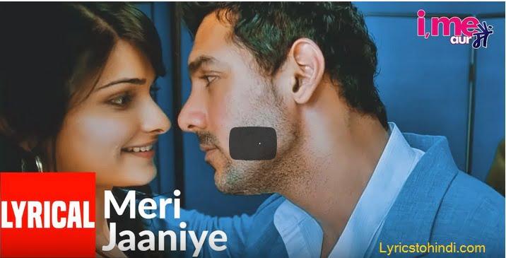 Meri Jaaniye Lyrics