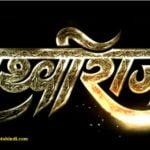 Prithviraj Movie All Song Lyrics