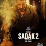 Sadak 2 Movie All Song Lyrics