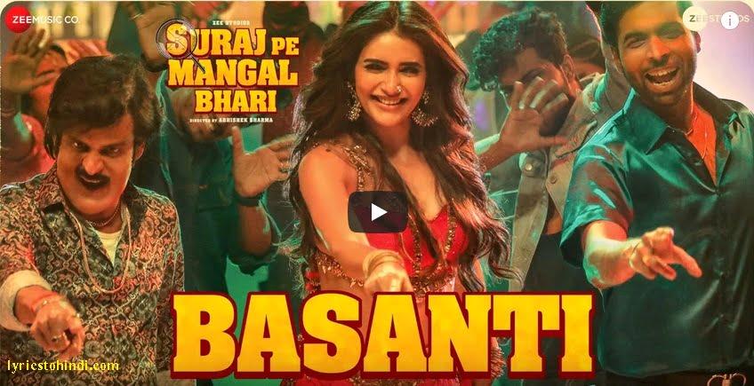 Basanti lyrics - Payal Dev & Danish Sabri