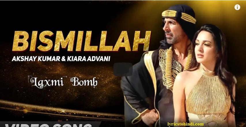 बिस्मिल्लाह Bismillah Lyrics – Laxmmi Bomb