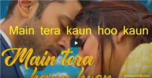 Main Tera Kaun Hoon lyrics - Rahul Mishra