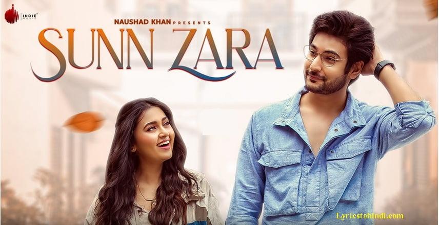 Sunn Zara lyrics - JalRaj
