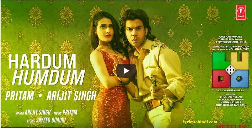 Hardum Humdum lyrics - Arijit Singh :Ludo