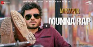 Munna Rap lyrics - Anand Bhaskar