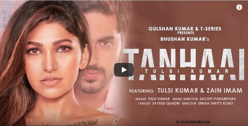 Tanhaai lyrics - Tulsi kumar