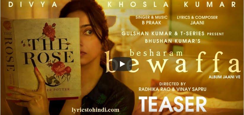 Besharam Bewaffa lyrics - B Praak