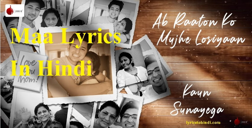 Maa song lyrics - Darshan Raval