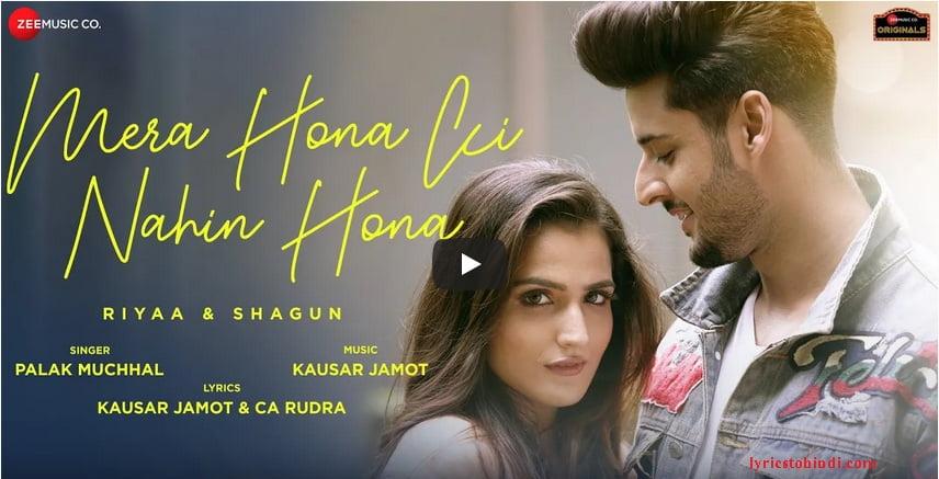 Mera Hona Ki Nahin Hona lyrics - Palak Muchhal