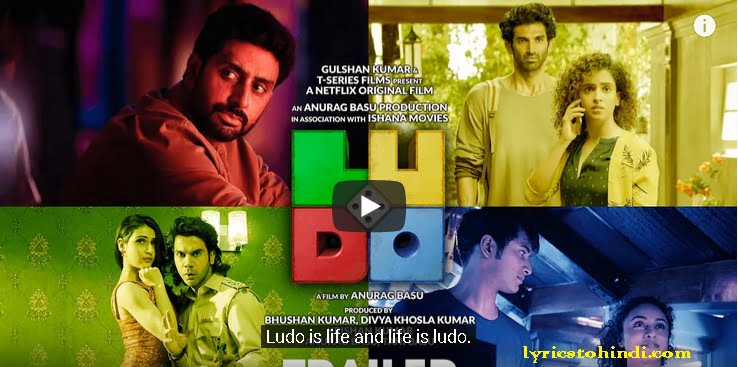 Ludo movie all song lyrics - Abhishek Bachchan