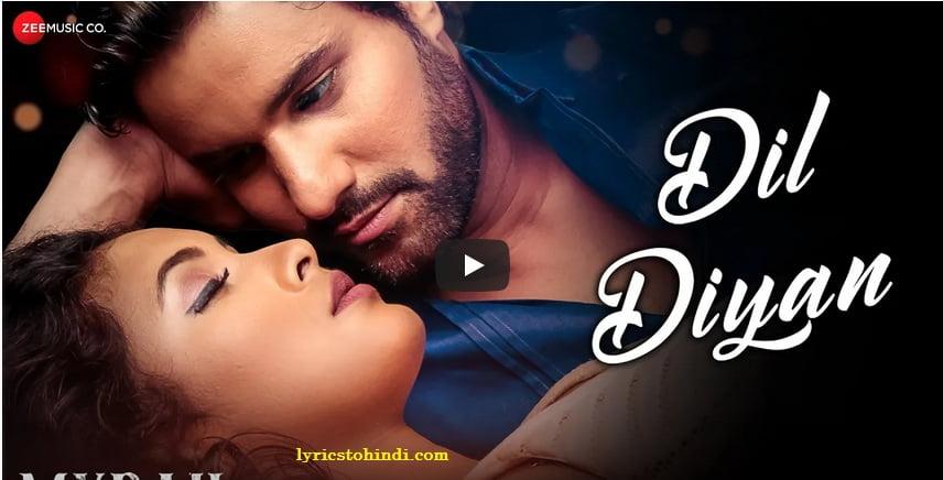 Dil Diyan Lyrics - Shivika Rajesh