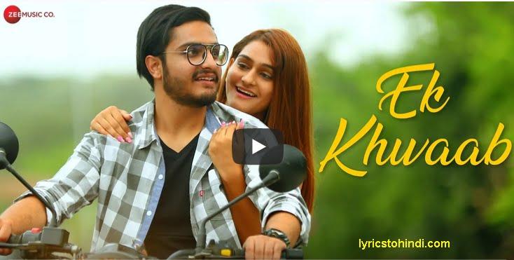 Ek Khwaab Lyrics - Shivam Mahajan