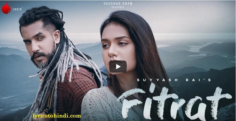 Fitrat lyrics -Suyyash Rai