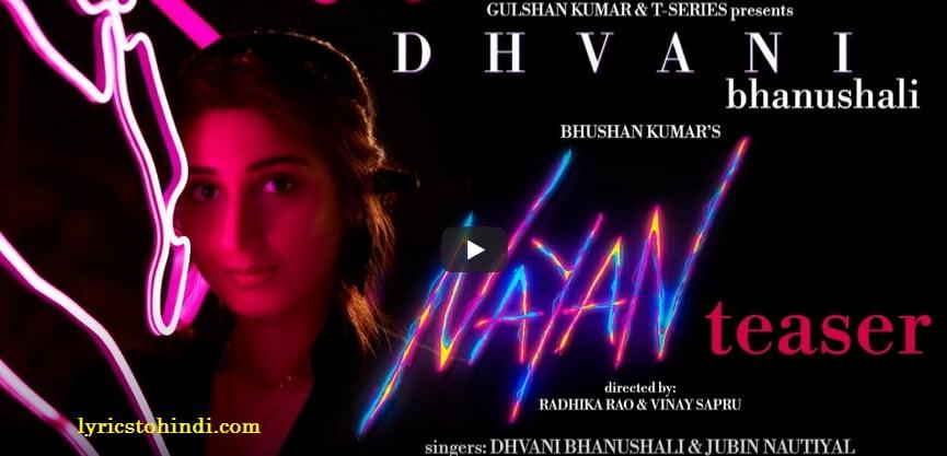 Nayan Lyrics - Jubin Nautiyal