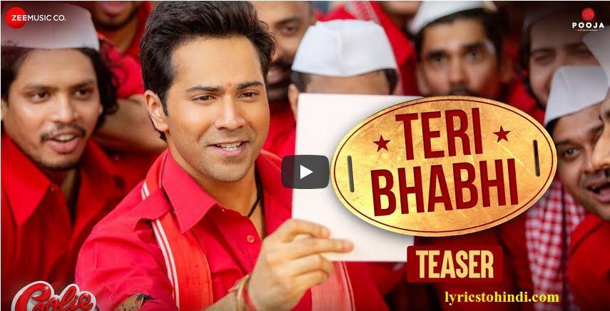 Teri Bhabhi lyrics - Coolie No.1 : Neha Kakkar