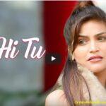Tu Hi Tu Lyrics - Abhay Jodhpurkar
