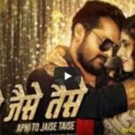 Apni To Jaise Taise lyrics of khesari lal,Apni To Jaise Taise lyrics of shilpi raj,Apni To Jaise Taise lyrics,Apni To Jaise Taise lyrics in hindi,Apni To Jaise Taise Bhojpuri Song lyrics,lyrics,अपनी तो जैसे तैसे लिरिक्स इन हिंदी ,