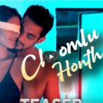 Choomlu Honth Tere lyrics of sameer khan,Choomlu Honth Tere lyrics,Choomlu Honth Tere lyrics in hindi,Choomlu Honth Tere lyrics Deepshika Raina,चूमलू होंठ तेरे लिरिक्स इन हिंदी,