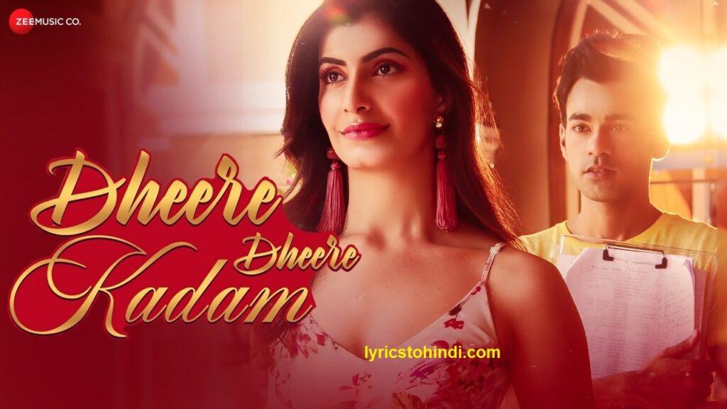 Dheere Dheere Kadam lyrics by Raj Barman,Dheere Dheere Kadam lyrics,Dheere Dheere Kadam lyrics in hindi,Dheere Dheere Kadam song lyrics,धीरे धीरे कदम लिरिक्स इन हिंदी ,
