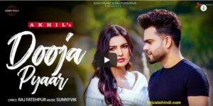 Dooja Pyar lyrics of akhil,Dooja Pyar lyrics,Dooja Pyar lyrics in hindi,Dooja Pyar lyrics raj fatehpuriya,दूजा प्यार लिरिक्स इन हिंदी ,