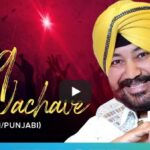 Ishq Nachave lyrics of daler mehndi,Ishq Nachave lyrics,Ishq Nachave lyrics in hindi,Ishq Nachave Song lyrics,इश्क़ नचावे लिरिक्स इन हिंदी,