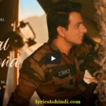 Pagal Nahi Hona lyrics of sunanda sharma,Pagal Nahi Hona lyrics,Pagal Nahi Hona lyrics in hindi,Pagal Nahi Hona lyrics sonu sood,पागल नहीं होना लिरिक्स इन हिंदी ,