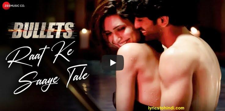 Raat Ke Saaye Tale lyrics of bullets,Raat Ke Saaye Tale lyrics of aakanksha sharma,Raat Ke Saaye Tale lyrics in hindi,Raat Ke Saaye Tale lyrics webseries bullets,रात के साये तले लिरिक्स इन हिंदी,