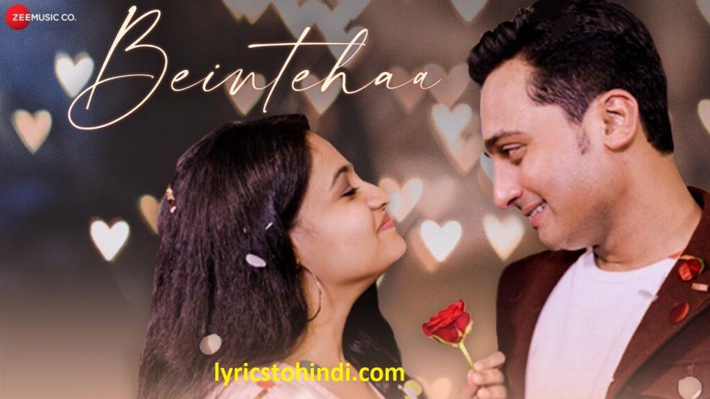 Beintehaa lyrics of abhishek Bhushan,Beintehaa lyrics,Beintehaa lyrics in hindi, Beintehaa Song lyrics,बेइंतिहा लिरिक्स इन हिंदी ,