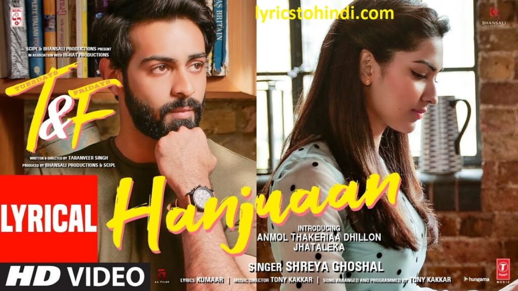 Hanjuaan lyrics of shreya ghoshal,Hanjuaan lyrics of T&F,Hanjuaan song lyrics, Hanjuaan song lyrics in hindi,हंजुआं लिरिक्स इन हिंदी ,