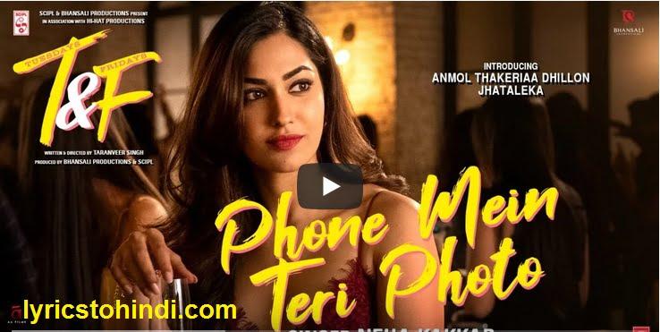 Phone Mein Teri Photo lyrics of neha kakkar,Phone Mein Teri Photo lyrics,Phone Mein Teri Photo lyrics in hindi,Phone Mein Teri Photo lyrics of tuesdays and Fridays,