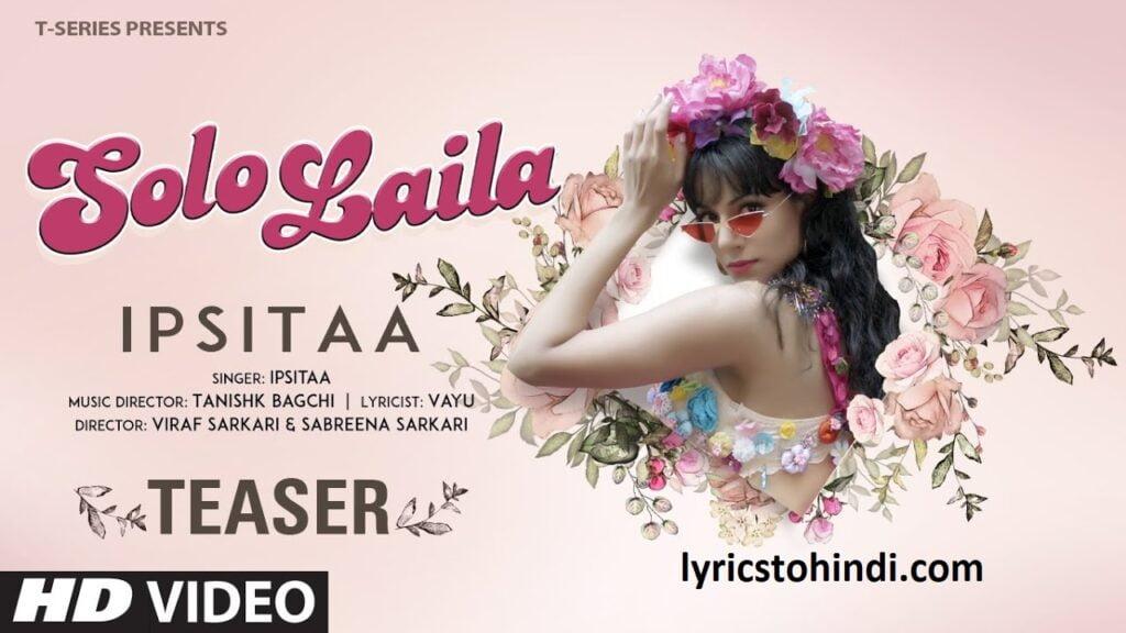 Solo Laila lyrics of Ipsitaa,Solo Laila lyrics in hindi,Solo Laila lyrics, Solo Laila Song lyrics,सोलो लैला लिरिक्स इन हिंदी ,