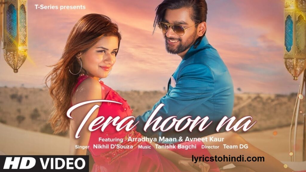 Tera Hoon Na lyrics of Nikhil D'Souza,Tera Hoon Na lyrics in hindi,Tera Hoon Na lyrics,Tera Hoon Na lyrics mening in hindi,तेरा हूँ न लिरिक्स इन हिंदी ,