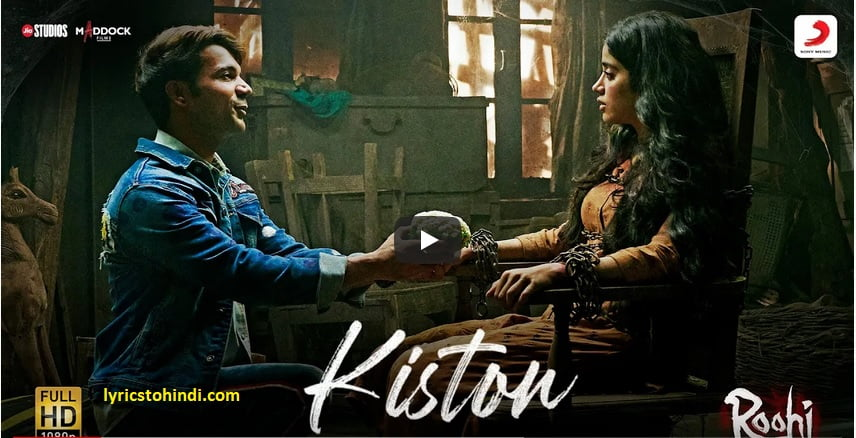 Kiston lyrics of jubin nautiyal,Kiston lyrics of Roohi,Kiston lyrics, Kiston song lyrics,Kiston lyrics in hindi,किस्तों लिरिक्स इन हिंदी ,